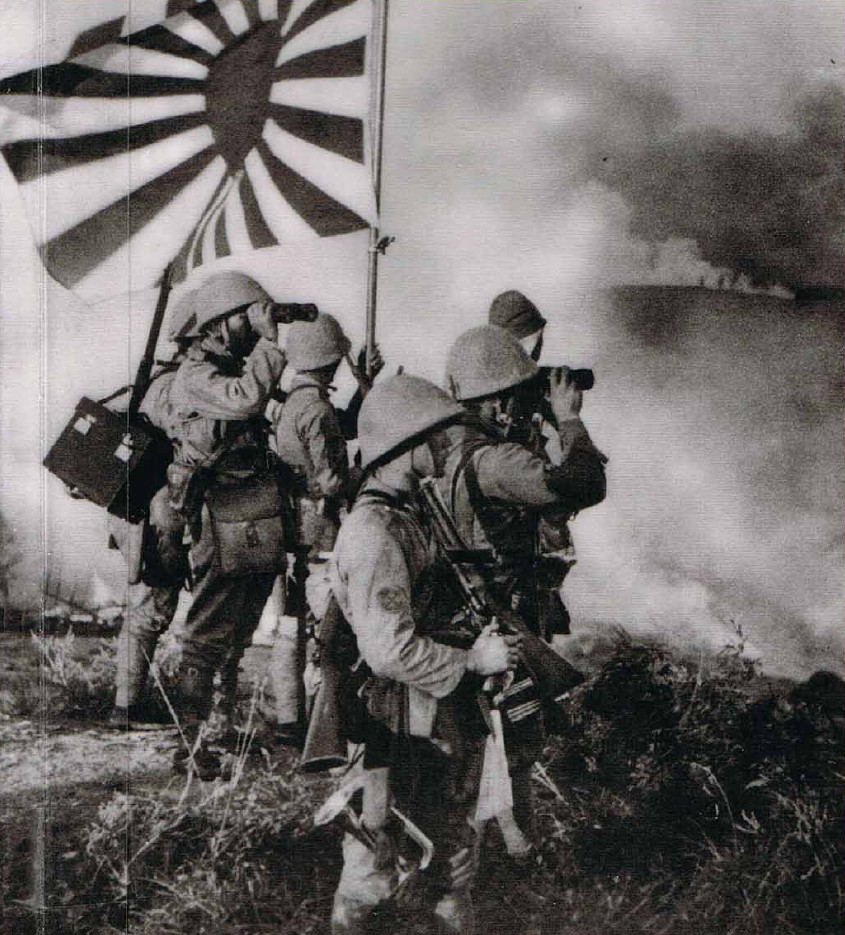 WWII Japanese Warrior Soldiers and Rising Sun Flag