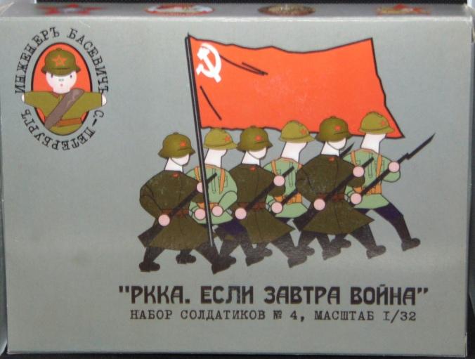Soviet Army 1935-1939