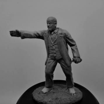 Warhansa Lenin