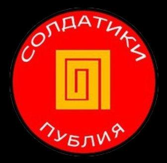 Pub Logo2