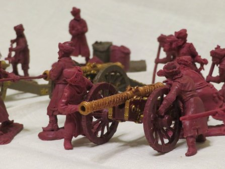 Prikaz Artillery