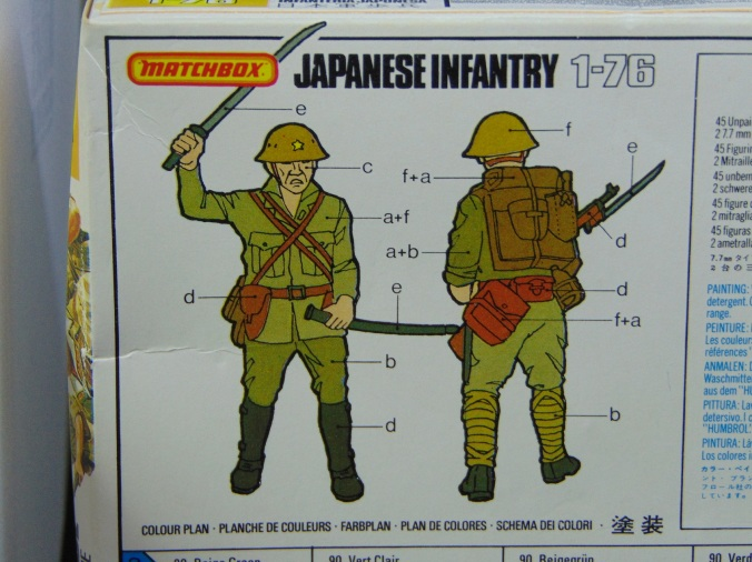 Matchbox Japanese 76c