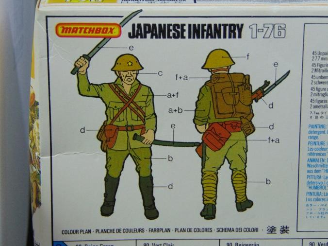 Matchbox Japanese 76c