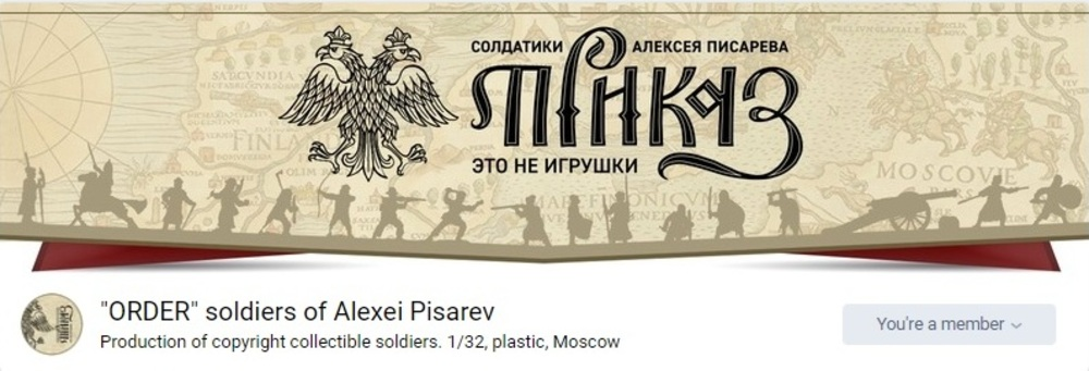 Prikaz Banner