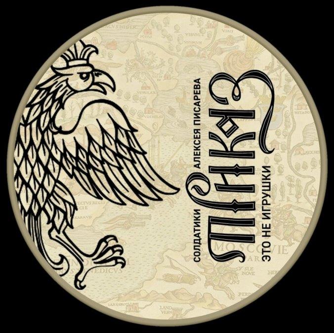 Prikaz Logo