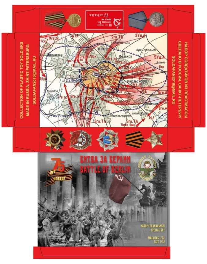 Battle Berlin Russians